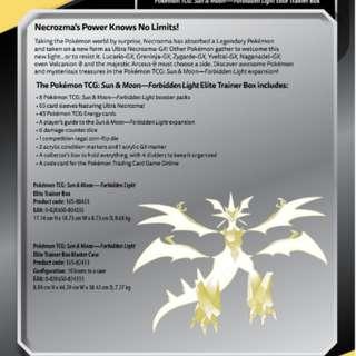 (Pre-order) Pokemon TCG- Forbidden light elite trainer box