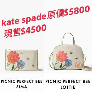 Kate Spade 春季限量新款手袋 picnic perfect bee SET