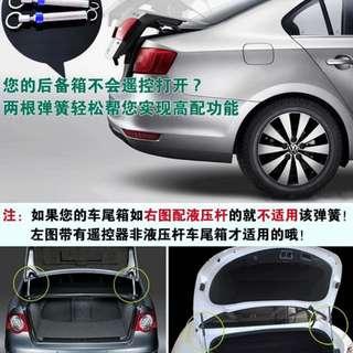 Car boot auto release