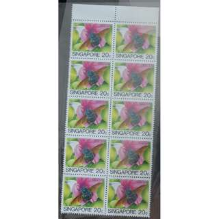 1985 Singapore Stamp 20c Insects Definitives MNH (Selling At Face Value)