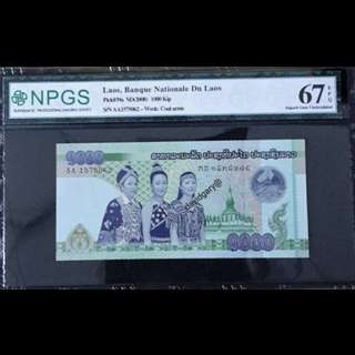LAOS 2008 1000 KIP S/N AA1575062 GRADED