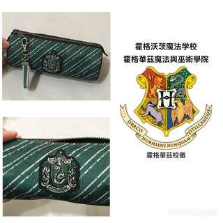 正品 哈利波特魔法學院 購於日本環球影城 HARRY POTTER 綠色 圓筒 圓桶 筆袋 化妝包