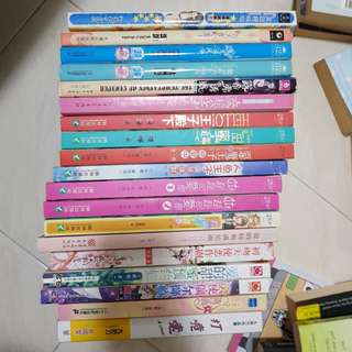 Chinese Romance Books