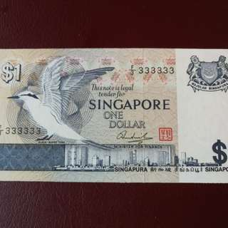 Singapore bird 1976$1, SUPER SOLID serial nos F/3 333333 gem Inc rare