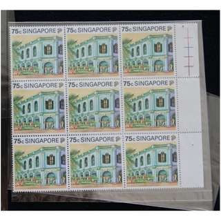 1990 Singapore Stamp 75c Tourism Definitives MNH (Selling At Face Value)
