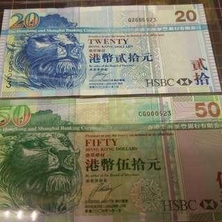 匯豐 50 20 二張 同號 百號紙5月23號生日紙