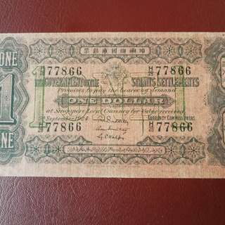 Straits settlements $1 1916 vf