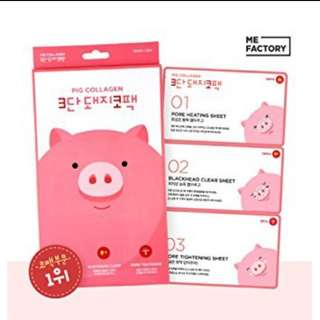 Me Factory Pig Collagen Mask 3 Steps Kit