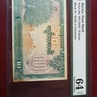 Burma peacock note ,1944 10 kyats graded PMG 64 scarce