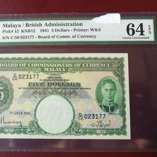 Malaya 1941$5, graded PMG 64EPQ