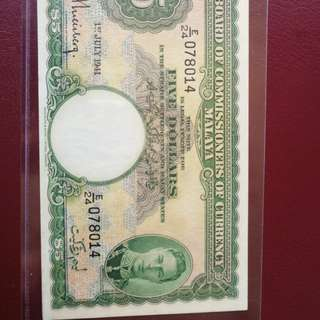 Malaya 1941$5 yellow paper variety gem unc scarce