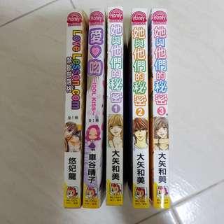 Chinese Romance Manga