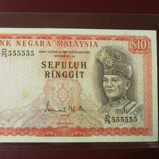 Malaysia 2nd series 1972, 10 rm solid.555555  UNc slight foxing