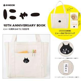 日本雜誌 Nya 附贈 Ne-net 黑貓 白色 大容量 帆布托特包 單肩包 手提袋 手提包 購物袋