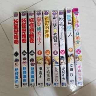 Chinese Romamce Manga