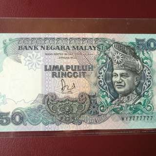 Malaysia $50 solid no WY 777777 UNC