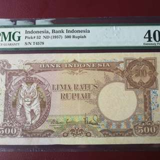 Indonesia 1957 500 R replacement with single suffix insn graded PMG EF 40 very rare