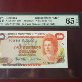 Bermuda 1982 $100 A replacement fancy sn Z/1 006666 in PMG 65 EPQ very rare