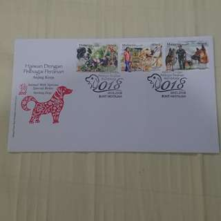 2018 Chinese new year first day cover working dogs
