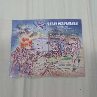 Tapak pertahanan miniature sheet battle sites