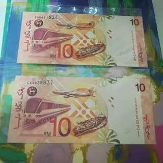 MALAYSIA RM10 10th Series First Prefix BG & Last Prefix CX