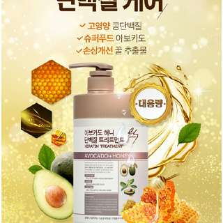 ELASTINE] AVOCADO + HONEY KERATIN TREATMENT 1000ml