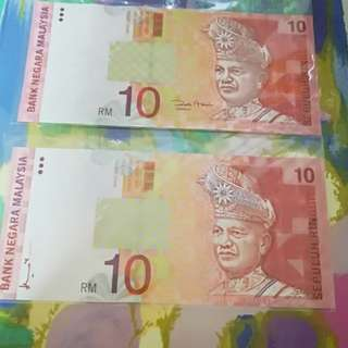 MALAYSIA RM10 8th and 11th Series