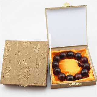 Beautiful Tang Design Embossed Bracelet Box