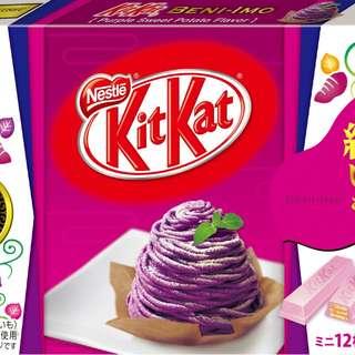 Kitkat地方限定(紫薯,士多啤梨,綠茶)