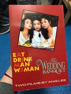 [Ang Lee] Eat Drink Man Woman + The Wedding Banquet