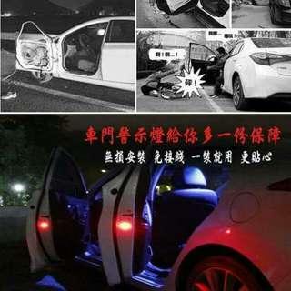 🚚 車門防撞警示燈(4入)紅