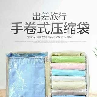 🚚 真空壓縮袋旅行衣物收納密封袋(6入)(預購)