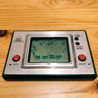 Handheld Game Wizard