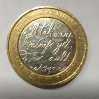 2009 Royal Mint 限量版英鎊