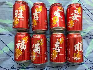 Coca-cola CNY 2015 Full Set