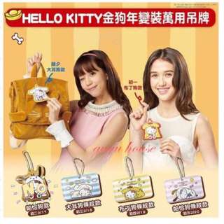 🚚 7-11 Hello Kitty 2018新年 萬用吊牌