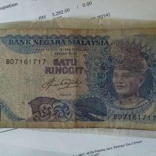 Satu ringgit wang lama Agong yng ke3