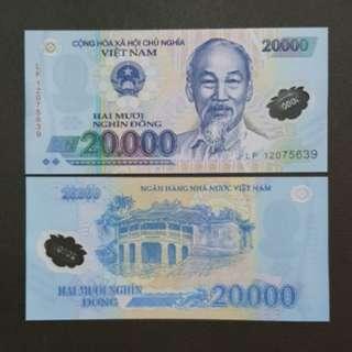 Vietnam 20000 Dong 🇻🇳 !!!