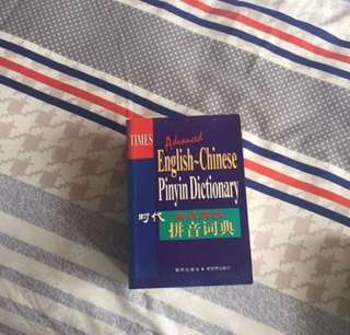 Times English - Chinese Pinyin Dictionary