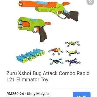 Gun xshot eliminator