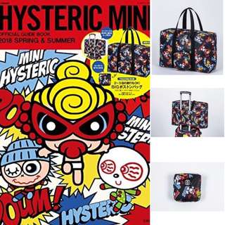 Hysteric Mini 雜誌袋