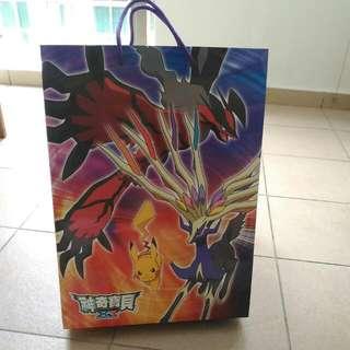 Pikachu Paper Bag