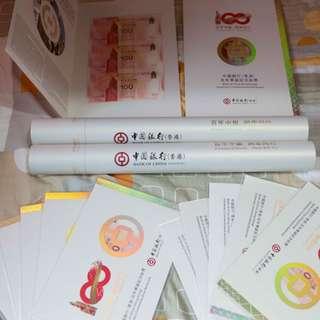 中銀紀念鈔 30連