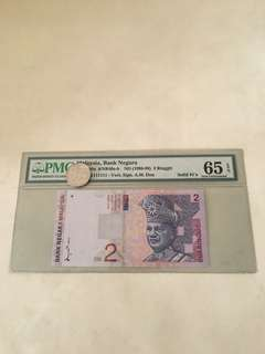 1996-1999 Malaysia $2 Ringgit With Solid 1
