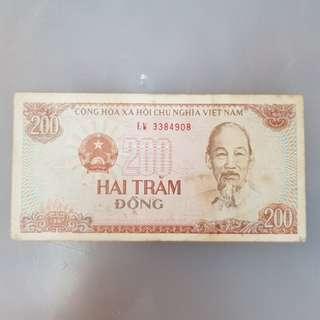Vietnam 200 Dong 1987