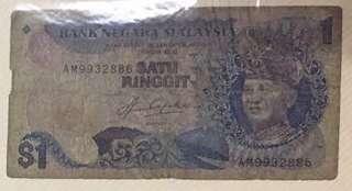 RM 1 note Abdul Aziz Taha signature