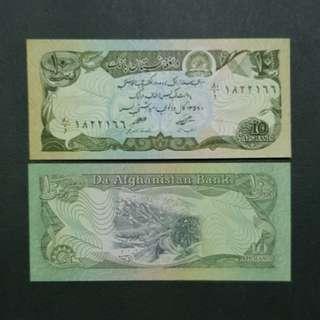 Afghanistan 10 Afghanis 🇦🇫 !!!