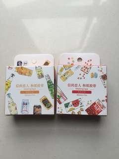 Masking Tape 和風飲品 零食 紙膠帶 日本