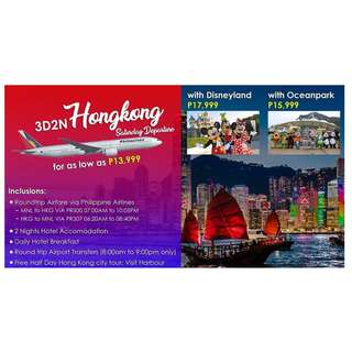Hong Kong Promo with Round-trip Airfare via Philippine Airlines