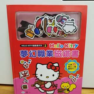 Hello kitty magnet book